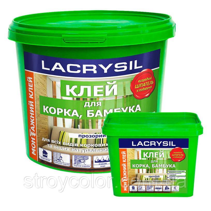 Монтажний клей Для пробки і бамбука Lacrysil 4.5 кг (Лакрисил)