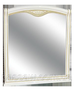 Зеркало Полина нова