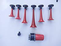 Автомобильный звуковой сигнал, гудок, клаксон, 5 тональностей 12 вольт