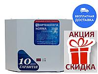 Стабилизатор напряжения для насоса NORMA 3500, симисторный стабилизатор напряжения, стабилизатор НОРМА