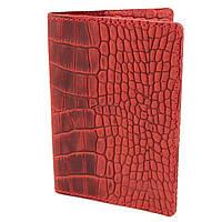 Обкладинка на паспорт шкіряна Lika (червона крокодиляча)