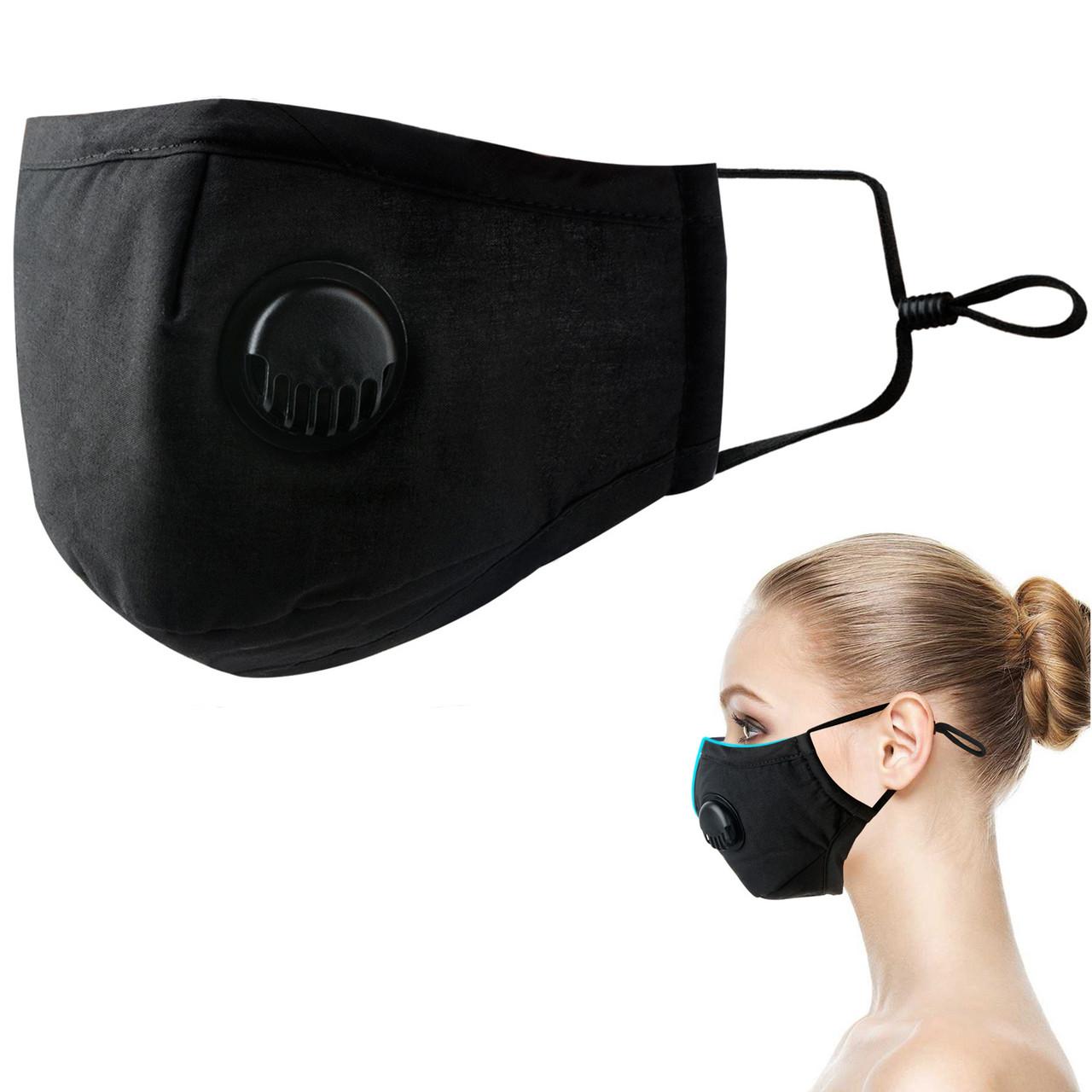 Маска защитная со сменными фильтрами чёрная тканевая Многоразовая маска для лица