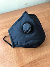 Маска защитная со сменными фильтрами чёрная тканевая Многоразовая маска для лица, фото 2
