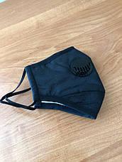 Маска защитная со сменными фильтрами чёрная тканевая Многоразовая маска для лица, фото 3