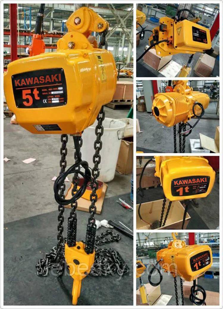 Таль электрическая цепная 2 -5 тонн, в/п 3 - 12 м, 380 V, 220 V (услуга)