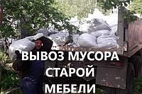 Вывоз строительного мусора по городу днепр