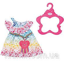 Одяг для ляльки Baby Born Танцювальне плаття Zapf Creation 829219