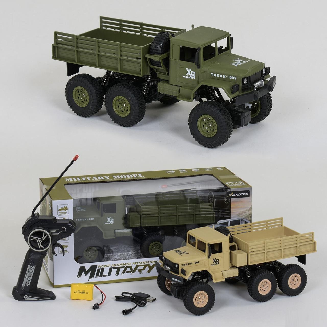 Машина военная на радиоуправлении ЗЕЛЕНАЯ арт. 1002