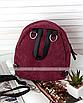 Рюкзак женский мини сумка трансформер маленький замшевый бартахный вельветовый бордовый, фото 4