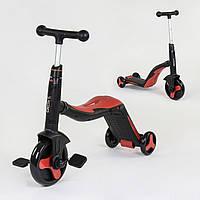 Самокат - беговел - велосипед 3 в 1 Best Scooter (КРАСНЫЙ) арт. 28288