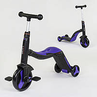 Самокат - беговел - велосипед 3 в 1 Best Scooter (ФИОЛЕТОВЫЙ) арт. 30304