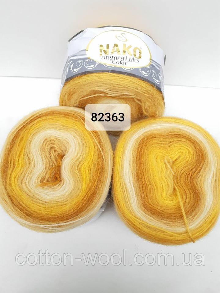 Nako Angora Luks Color (Ангора Люкс Колор) (80% - акріл, 5% - мохер, 15% - вовна) 82363