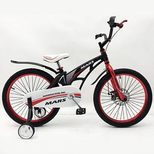 Велосипед детский Mars 20 от 6 лет | Магниевая рама, складной руль, фото 2