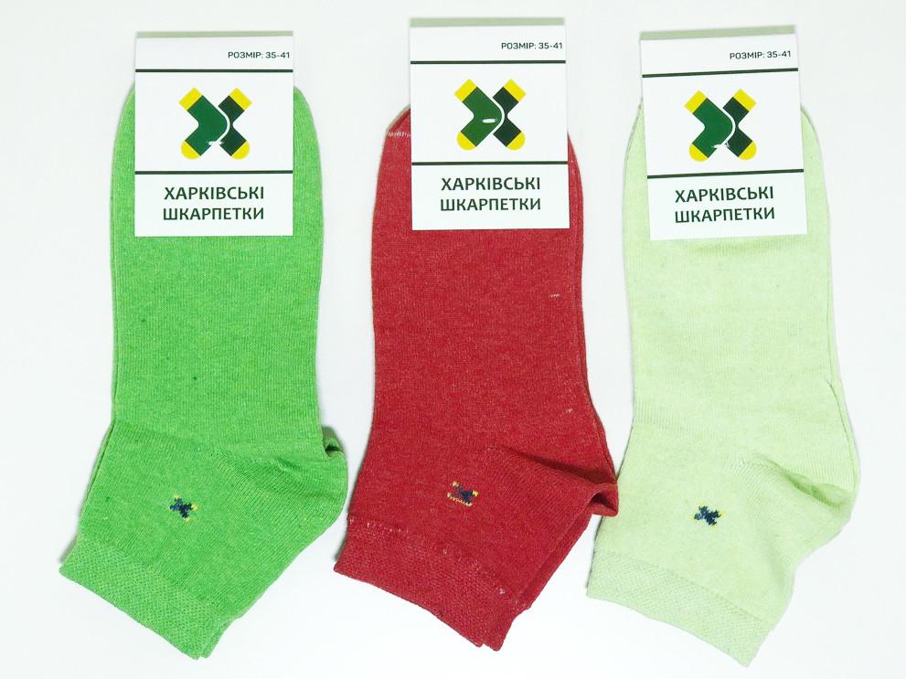 Женские носки Харкiвськi Шкарпетки Классика (Красно-зеленый)