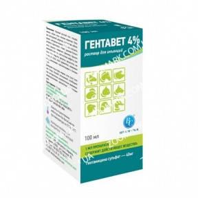 Гентавет 4  инъекционный антибактериальный препарат