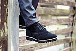 Демисезонные ботинки броги мужские черные замшевые 40-45, фото 4