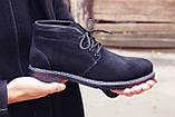 Зимние ботинки дезерты мужские черные замшевые размер 40, 41, 42, 43, 44, 45, фото 7