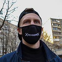 "Маска унисекс черная маска для лица ""Я не кашляю"" тканевая многоразовая, фото 1"