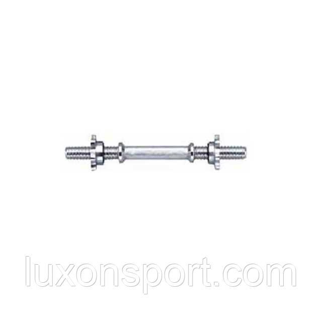 Ручка гантельная Ф25 мм luxon Sport
