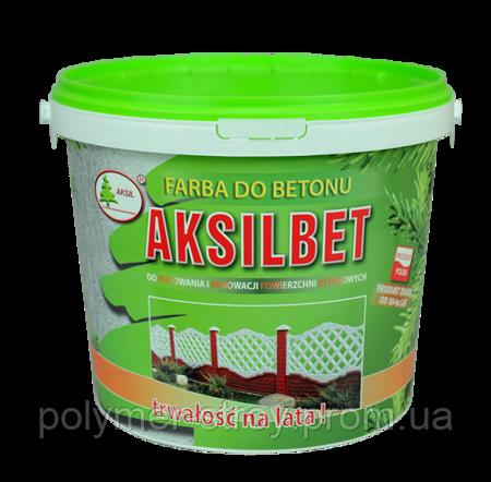 AKSILBET – краска для бетона