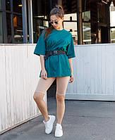 Комплект женская зелёная футболка оверсайз модель Квил (Quill)+ бежевые велосипедки + ремень размер  S, M, L, фото 1