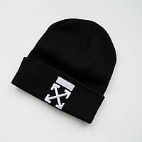 Зимняя шапка черная унисекс Off-white