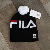 Зимняя шапка черный с бубоном унисекс Fila