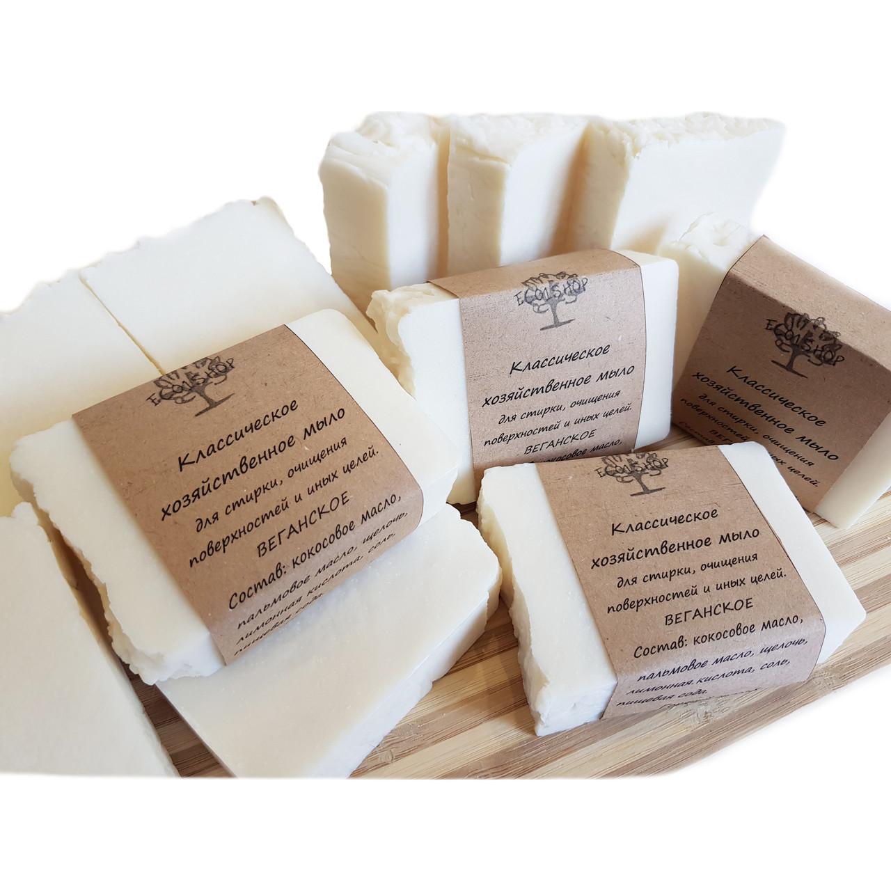 Хозяйственное мыло для стирки и уборки КЛАССИЧЕСКОЕ