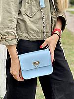 Сумка мессенджер женская  маленькая на длинном ремешке с цепочкой из экокожи голубая