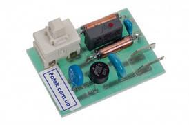 Плата управління електро всмоктування для пилососа Zelmer 757109 (211.0050)