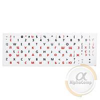 Наклейки на клавиатуру UA/RU красные, белый фон