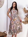 Ошатне літнє плаття з відкритими плечима з натуральної тканини на підкладці великих розмірів 50,52,54,56, фото 5