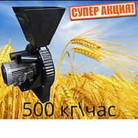 Зернодробилка Урожай М кормоизмельчитель МЛИН ДКУ 2.1 КВТ (500 кг\час)