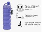 Силиконовая бутылка для воды 2в1   Бутылка для фитнеса и тренировок, фото 2