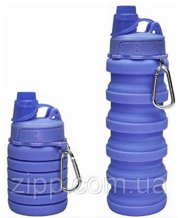 Силиконовая бутылка для воды 2в1   Бутылка для фитнеса и тренировок