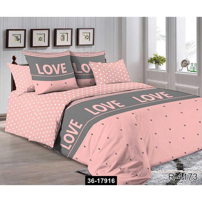 Комплект постельного белья с компаньоном R4173, 36-17916