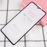 Защитное стекло для Huawei P30 Nillkin (CP+ max 3D), фото 3