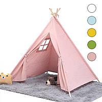 Вигвам \ Детская Игровая Палатка 110см