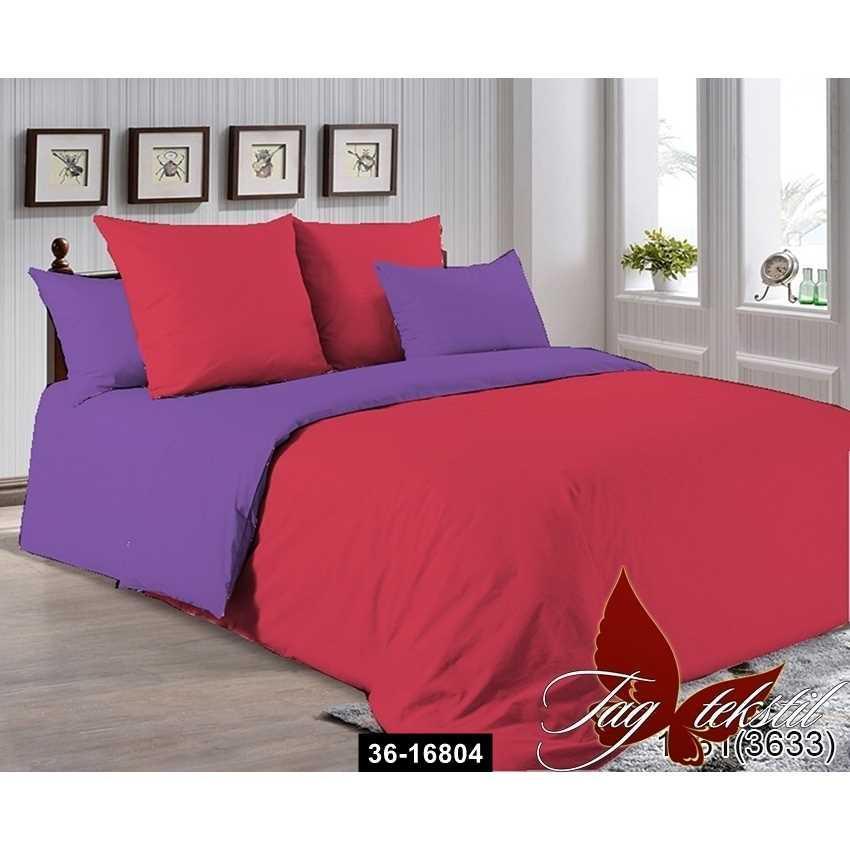 Комплект постельного белья P-1661(3633), 36-16804