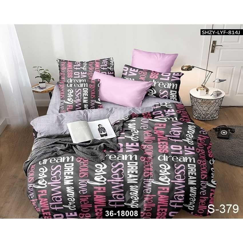Комплект постельного белья с компаньоном S379, 36-18008