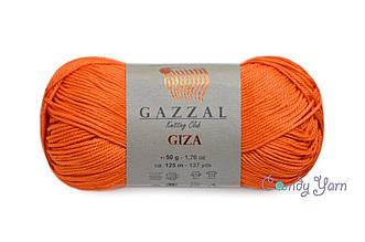 Gazzal Giza, Мандарин №2465