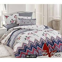Комплект постельного белья с компаньоном R7403, 36-17277