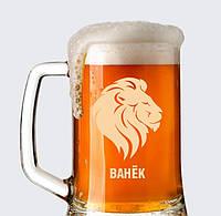 Пивной бокал  с именной гравировкой Ванёк