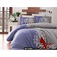 Комплект постельного белья R7427 blue, 36-17283