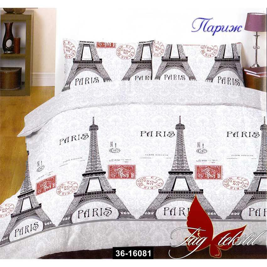 Комплект постельного белья Париж, 36-16081
