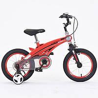 """Велосипед детский Lanq 14"""" 39T Легкая магниевая рама"""