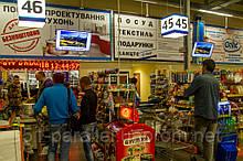 """Видеореклама в сети ТЦ """"Эпицентр"""", ТЦ """"Новая Линия"""""""