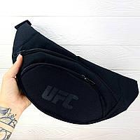 Бананка спортивная UFC мужская женская черная | сумка через плечо на пояс Reebok UFC