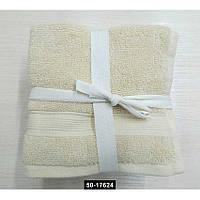 Набор полотенец 30*30 (5шт) Кремовые, 50-17624