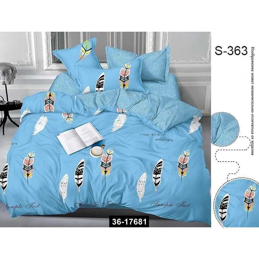 Комплект постельного белья с компаньоном S363, 36-17681